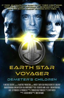 EarthStarVoyager